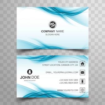 Синяя волнистая визитная карточка