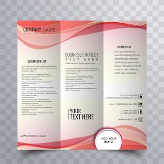Современная волнистая трехмерная брошюра