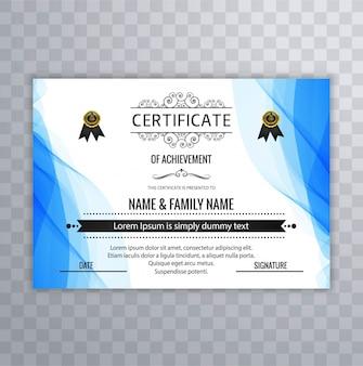 Современный фон сертификата