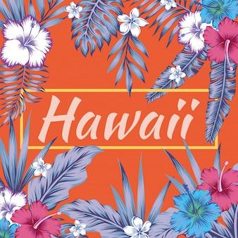 Гавайи слоган тропические листья гибискуса оранжевый фон
