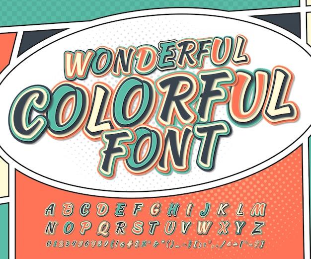 色とりどりのクールなコミックフォント。ポップアート、コミックスタイルのアルファベット。文字と数字の面白いフォント