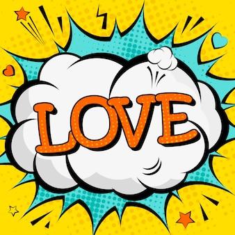 Любовное слово в стиле поп-арт или комикс