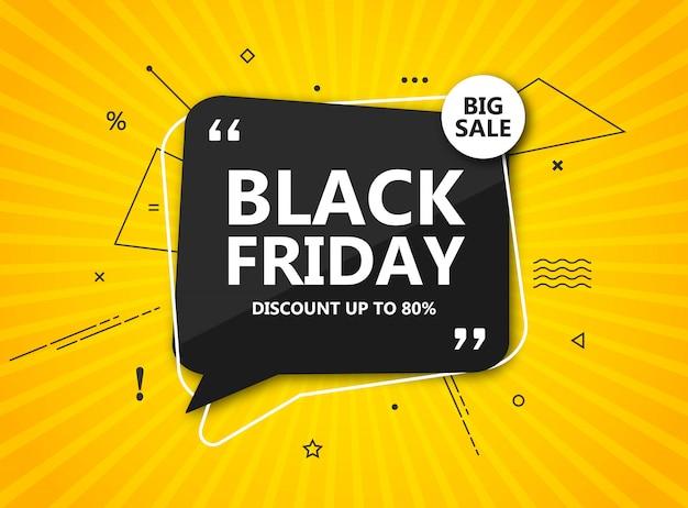 Черная пятница продажа, торговый плакат. сезонная скидка баннер - черный речи пузырь на радиальном желтом фоне. дизайн шаблона для рекламы покупок, флаера, распродажи на день благодарения