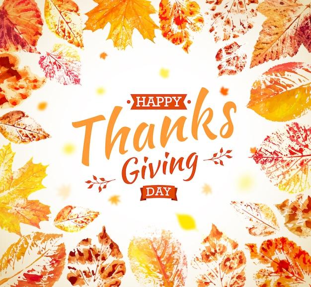 感謝祭のポスターデザイン。秋のグリーティングカード。幸せな感謝祭の日をレタリングと水彩で描かれた秋のカラフルな葉。手描きのメープル、オーク、ポプラの群葉を描いた。