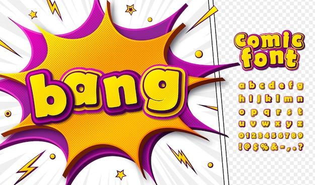 Мультяшный комический шрифт в стиле поп-арт. красочный розово-желтый алфавит