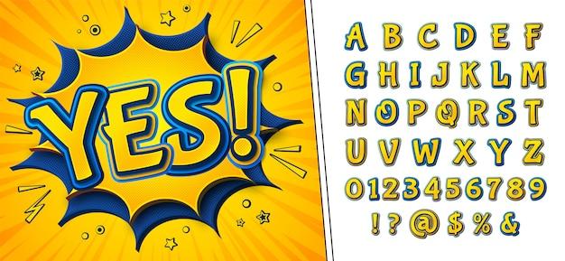 Комикс шрифт. мультяшный желто-синий алфавит и да на речи пузырь