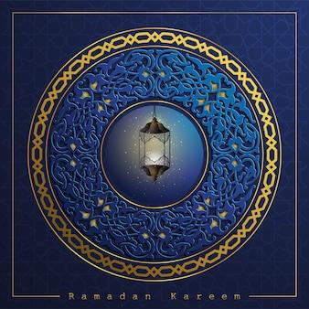 ラマダンカリーム挨拶イスラムの花の背景
