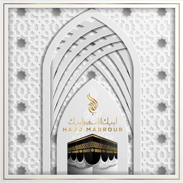 カーバ神殿とメッカ巡礼の挨拶イスラムパターン背景ベクトルデザイン