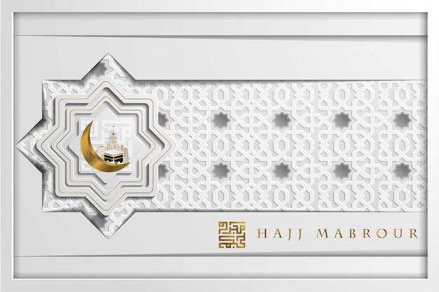 メッカ巡礼の美しいグリーティングカードカーバ神殿とイスラムパターンベクトルデザイン