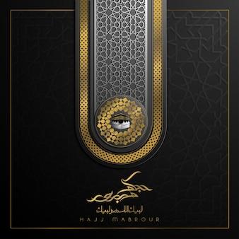 メッカ巡礼のマブラーグリーティングカードベクターデザイン美しいカーバ神殿とパターンデザイン