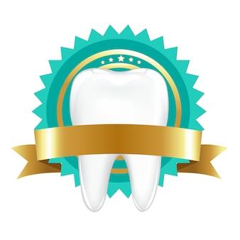 リボン付き歯