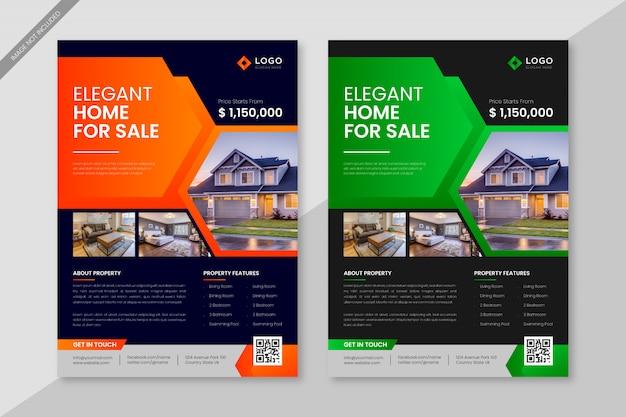 Набор шаблонов листовок по недвижимости