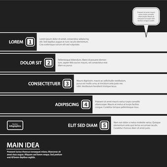 パワーポイントプレゼンテーション黒と白のデザイン