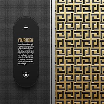 Шаблон веб-баннера на золотой металлический фон с бесшовной геометрической узор. элегантный стиль роскоши.