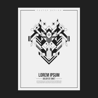白い背景に対称抽象要素を持つポスター/プリントデザインテンプレート。本と雑誌の表紙に便利です。
