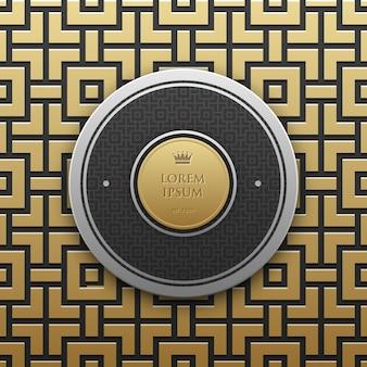 Круглый текст баннер шаблон на золотом фоне металлик с бесшовной геометрической картины. элегантный стиль роскоши.