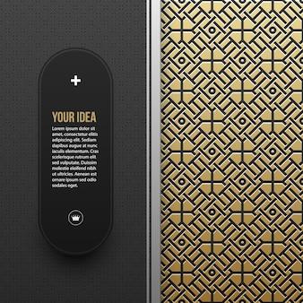 Шаблон веб-баннера на золотой металлический фон с бесшовной геометрической узор