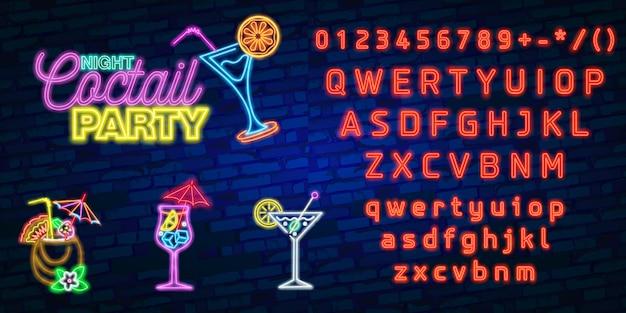 夜のカクテルパーティーネオンサイン、明るい看板とネオンフォントアルファベットタイポグラフィ
