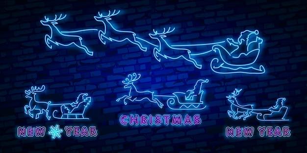 鹿ネオンサイン。ナイトパーティー。幸せメリークリスマス。ネオンサイン、明るい看板