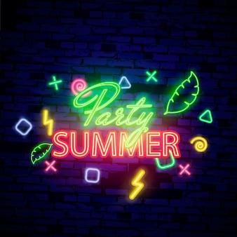 夏の夜のパーティーの背景