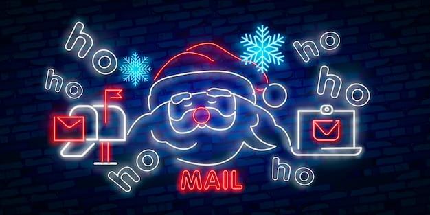 サンタクロースのサイン。ネオンサインメリークリスマスと新年のバナー