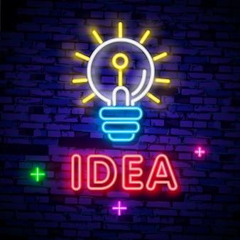 クリエイティブなアイデアネオンのロゴ、デザインテンプレート、モダンなトレンドデザイン、夜のネオン看板