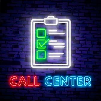 コールセンターのオペレーターネオンライトアイコン。サポートサービスの輝くサイン。
