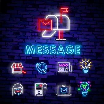 ネオンの光メール配信アイコン。封筒のシンボル。メッセージサインメールナビゲーションボタン輝くグラフィックデザイン。