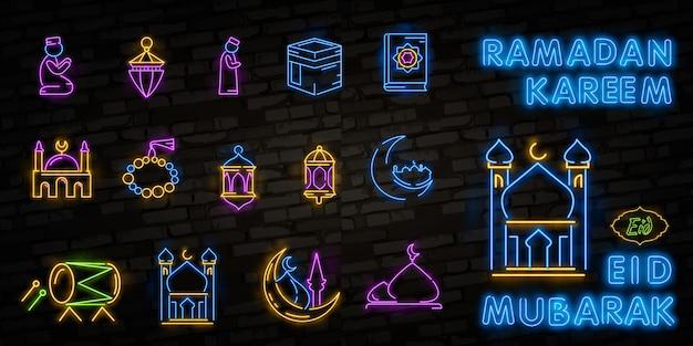 Рамадан карим набор иконок неоновый.