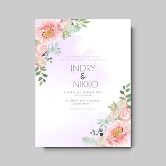 美しく、ロマンチックな花の結婚式の招待カード