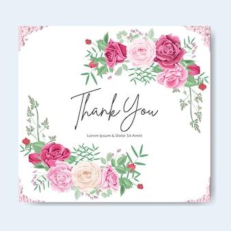 Красивые цветочные свадебные приглашения и шаблоны
