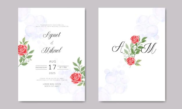 バンドルと花のテンプレートでの結婚式の招待状のセット