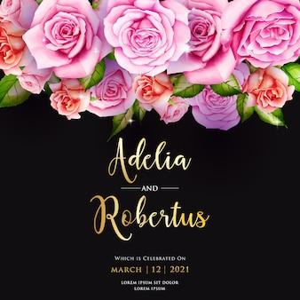 水彩花の結婚式の招待状