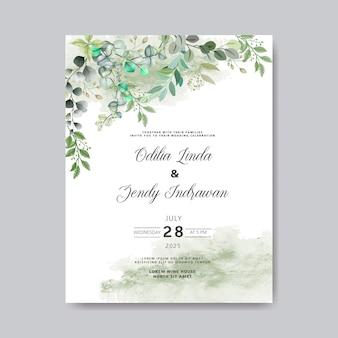 美しさと豪華な花の結婚式の招待状