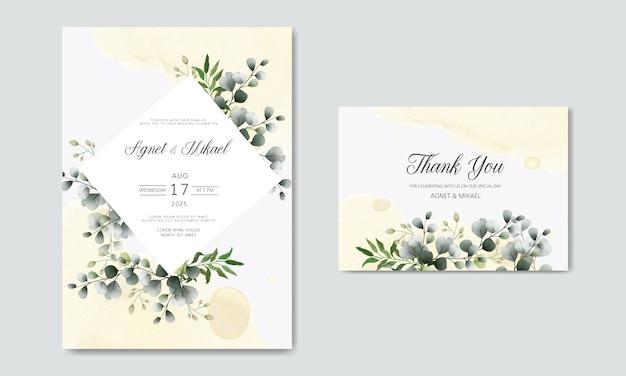 豪華さと美しさの花のテーマの結婚式の招待状