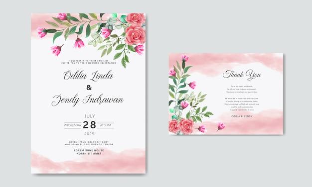 Романтическое свадебное приглашение с красивыми цветами