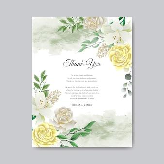 美しくロマンチックな花の結婚式の招待状