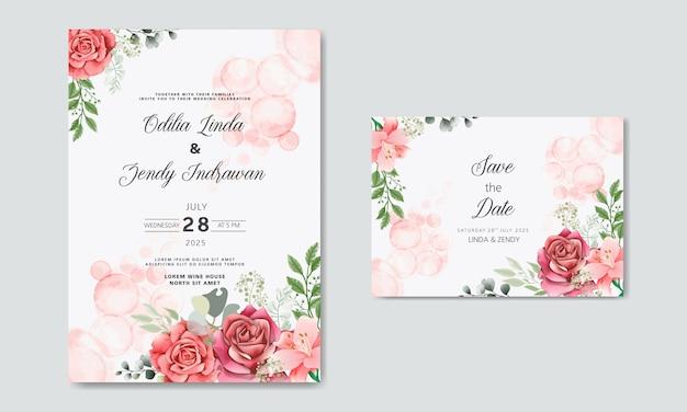 美しくロマンチックな花のテンプレートとの結婚式の招待状