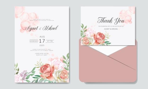 Красивое и романтичное свадебное приглашение