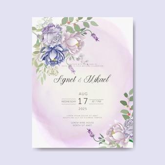 美しくエレガントな花の結婚式の招待状