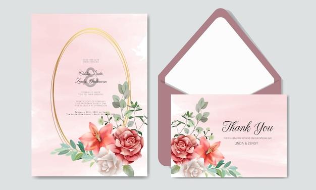 Свадебные приглашения с красивым и элегантным цветочным