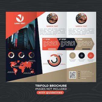 エレガントな抽象的なデザイントリフォールドのパンフレットのテンプレート