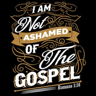 Я не стыжусь евангелия