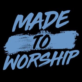 Сделано поклоняться