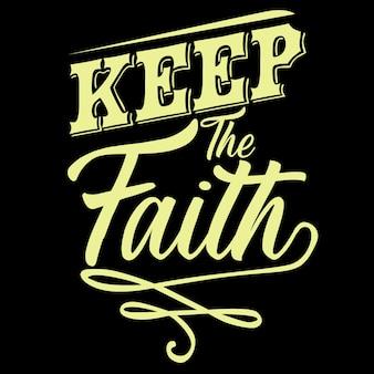 信仰を守る