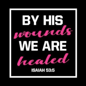 私たちが癒された彼の傷で