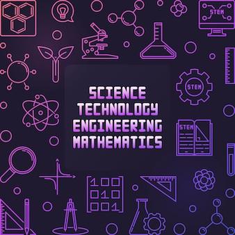 Наука, техника, инженерные и математические аксессуары