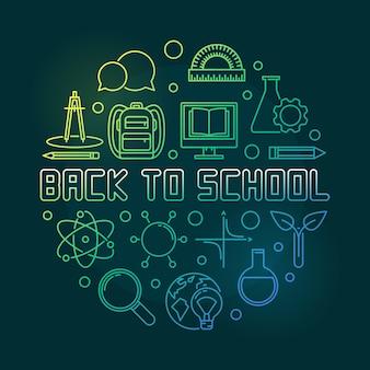 学校ベクトル概念に戻るラウンドグリーンの緑の図