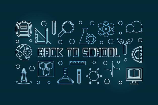 学校に戻る青い概念線形図