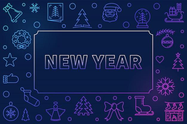Новый год современный вектор линейный цветной горизонтальный кадр